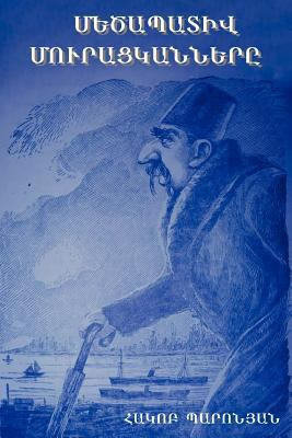 Metzabadiv Muratskanere (the Honorable Beggars) [Language: Armenian] 9781604446050
