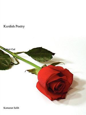 Rubari Gul: Kurdish Poetry