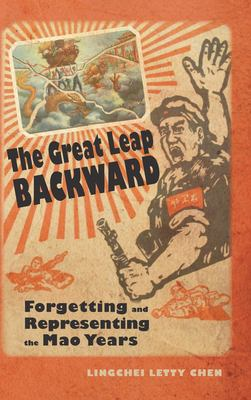 The Great Leap Backward: Forgetting and Representing the Mao Years (Cambria Sinophone World)