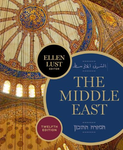 The Middle East 9781604265484