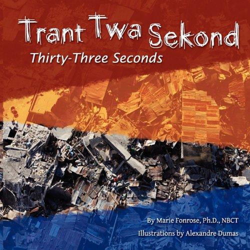 Trant Senk Segond 9781609574321