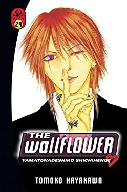Th Wallflower