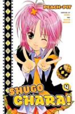 Shugo Chara! 4 9781612623436