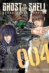 Ghost In The Shell: Stand Alone Complex 4 20454228