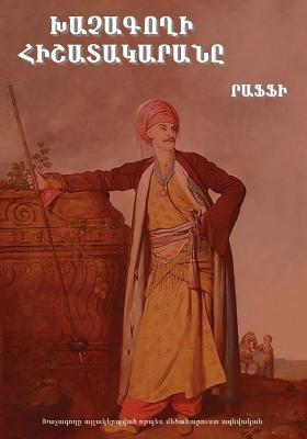 Khatchagogh Hishatakaran (Diary of a