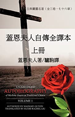 SWadegreeA *vA LZA(c)(t)B'sa -{ Unabridged Autobiography of Madame Guyon in Traditional Chinese 9781625090768