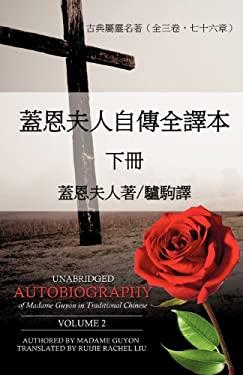 SWadegreeA *vA LZA(c)(t)B'sa -{ Unabridged Autobiography of Madame Guyon in Traditional Chinese 9781625090775