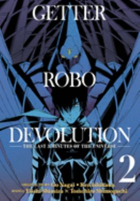 Getter Robo Devolution Vol. 2