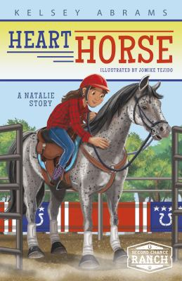 Heart Horse (Second Chance Ranch)