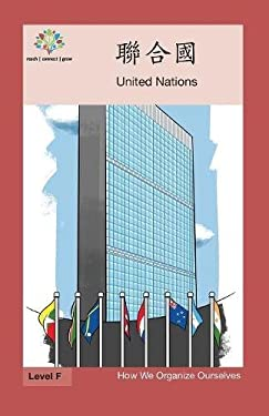 : United Nation (How We Organize Ourselves) (Chinese Edition)