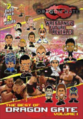 Dragon Gate: Best of Wrestling's Future Revealed