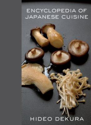 Encyclopedia of Japanese Cuisine 9781742570181