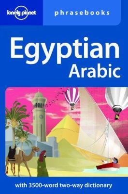 Lonely Planet Egyptian Arabic Phrasebook 9781740593915