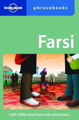 Lonely Planet Farsi (Persian) 9781741040609