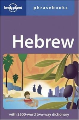 Lonely Planet Hebrew Phrasebook 9781740590792