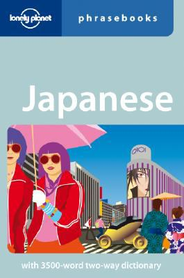 Lonely Planet Japanese Phrasebook 9781741042313