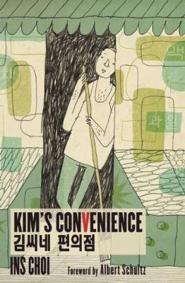 Kim's Convenience 9781770892231