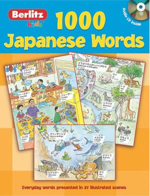 1,000 Japanese Words [With CD (Audio)] 9781780042282