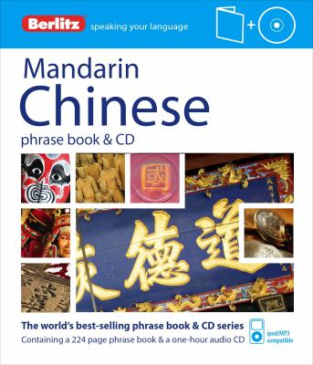 Berlitz Mandarin Chinese Phrase Book and CD [With Book] 9781780042770