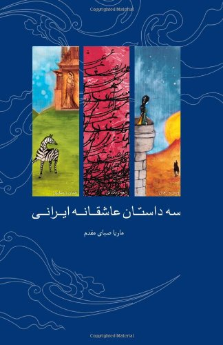 Three Iranian Love Stories 9781780830582