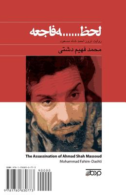 The Assassination of Ahmad Shah Massoud 9781780830773