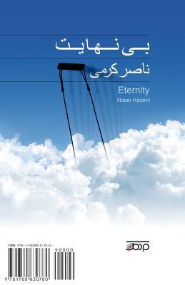 Eternity 9781780830780
