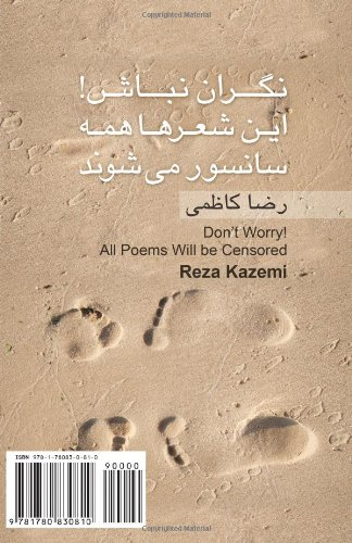 Don't Worry! All Poems Will Be Censored 9781780830810