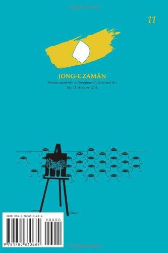 Jong-E Zaman 9781780830889
