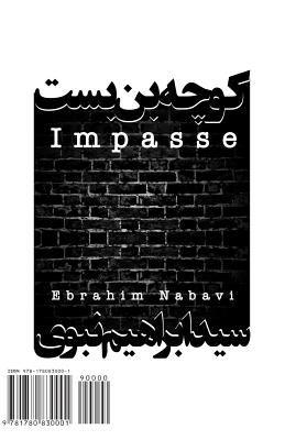 Impasse 9781780830001