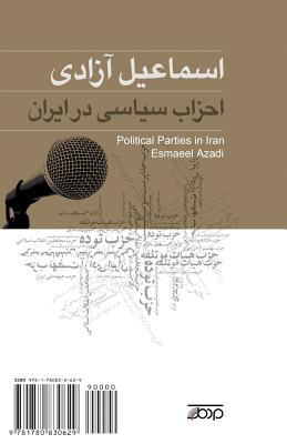 Political Parties in Iran 9781780830629