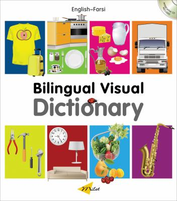 Milet Bilingual Visual Dictionary (English-Farsi) 9781840596861