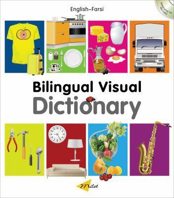 Milet Bilingual Visual Dictionary (English-Farsi)