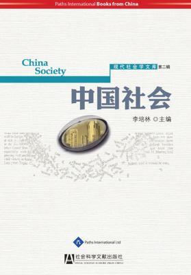 China Society - 9781844641628