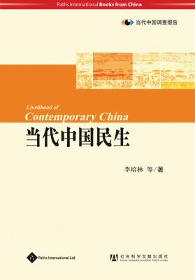 Livelihood of Contemporary China - 9781844641635