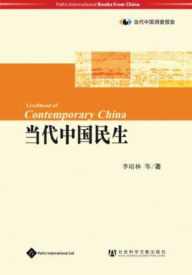 Livelihood of Contemporary China -