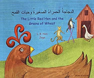 Little Red Hen/Grains of Wheat Arabic 9781846112119