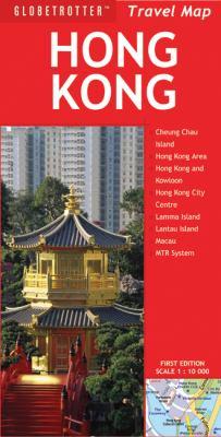 Hong Kong Travel Map 9781847736116