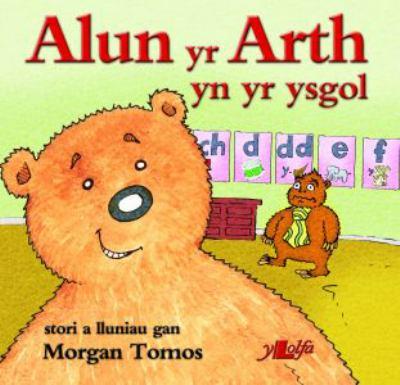Alun Yr Arth Yn Yr Ysgol 9781847714848