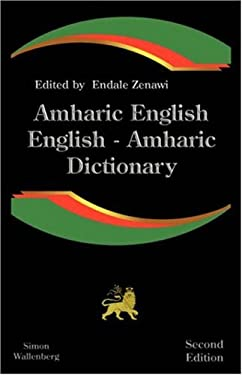 Amharic English, English Amharic Dictionary: A Modern Dictionary of the Amharic Language 9781843560159