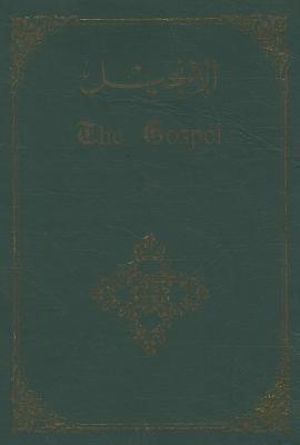Arabic English New Testament-PR-FL/Gnt