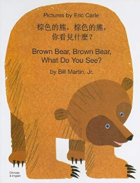 Brown Bear, Brown Bear, What Do You See? 9781844441181