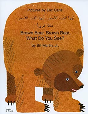 Brown Bear, Brown Bear, What Do You See? 9781844441167