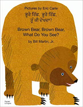 Brown Bear 9781844441235