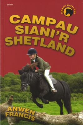 Campau Siani'r Shetland 9781843234203