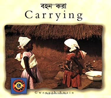 Carrying (English-Bengali)