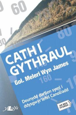 Cath I Gythraul 9781847714640