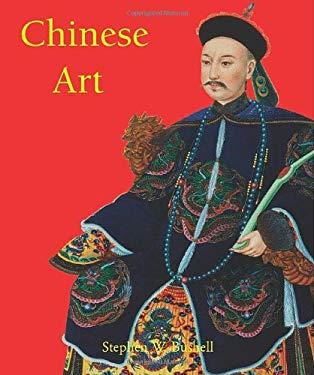 Chinese Art 9781844845590