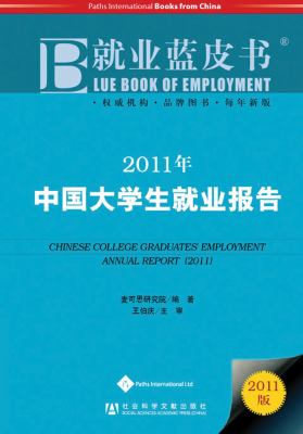 Chinese College Graduates' Employment Annual Report (2011) - 2011 9781844641604