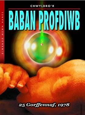 Chwyldro'r Baban Profdiwb 9781848512764