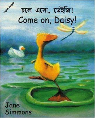 Come On, Daisy! (English-Bengali) 9781840591774